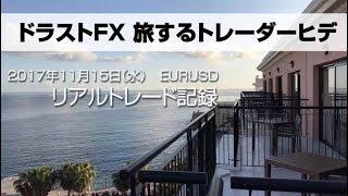 FXで稼ぐなら今!ドラストFXで初月から100万円を稼いだ特典を無料配布中!5万円から億を稼ぐ先読みテクニック3点特別セット
