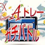 上が厳しいサイン by晶ちゃん【FX】実況トレード10